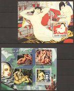 F559 2003 GUINE-BISSAU ART PINTURA JAPONESA TAMARA DE LEMPICKA 2BL MNH - Art