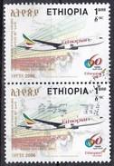 Etiopia, 2006 - 1b Boeing 767-300ER, Coppia - Nr.1706 Usato° - Etiopía