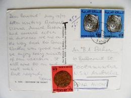 Post Card From Morocco Maroc Carte Postale 1977 Souvenir De Rabbat - Morocco (1956-...)