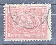 PYRAMIDE - TIMBRE DE 1872 - NUM A DEFINIR - - Egypt