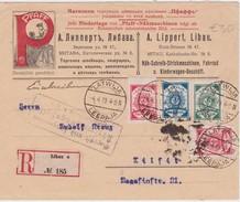 LETTONIE 1919 LETTRE RECOMMANDEE ILLUSTREE DE LIBAU AVEC CACHET ARRIVEE ET CENSURE THEME MACHINE ECRIRE /COUDRE VELO - Lettonie