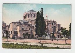 CONSTANTINOPLE / SAINTE IRENE - MUSEE MILITAIRE - Turquie