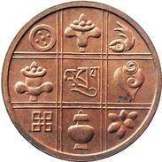 MINT BHUTAN 1 PICE BRONZE COIN 1951 AD KM-27 UNCIRCULATED UNC - Bhutan