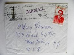 Cover From Morocco Maroc 1964 Atm Machine Special Cancel Casablanca - Marokko (1956-...)