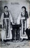 BULGARIE -- - Bulgarie
