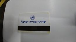 Israel-hotey Key-(423)-sheraton-moria-tel-aviv-hotals-(b)(looking Out Side)-used+1card Prepiad Free - Hotelkarten