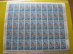 1964 FOGLIO COMPLETO DEL 70 £ 7^ ASSEMBLEA GENERALE DEI COMUNI D'EUROPA (EDIFICI STORICI EUROPEI). Spedizione Gratuita - Full Sheets