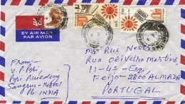 INDIA, 1993, Cover - Inde