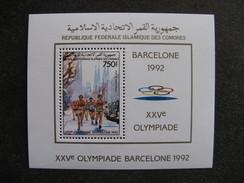 Comores: TB BF N° 49, Neuf XX. - Comores (1975-...)