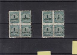 Zwei Viererblöcke Mit Der Selbe Abart. Sehe In Rahmen Rechts ! - Unused Stamps