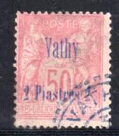 VATHY - N° 8 Obl   (1893-1900) - Vathy (1893-1914)
