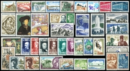Lot N°7253 France Année Complète 1969 Neuf ** LUXE - France