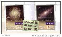 2009  EUROPA –Astronomy  2v.- MNH  Bulgaria /Bulgarien - Bulgarie