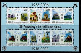 Laos: 50th Anniversary Of The EUROPA Stamps; Souvenir Sheet. ** MNH - Europa-CEPT