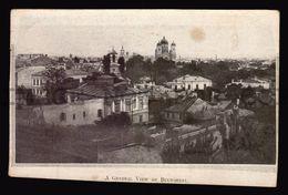 Bucuresti Bucarest Bucharest Postcard Ca1900 (w4_3667) - Roumanie