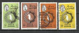 BAHRAIN 1988 - EMIR AND MAP - LOT OF 4 DIFFERENT - USED OBLITERE GESTEMPELT USADO ( - Bahreïn (1965-...)