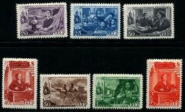 Russia 1949  1318-1324  MLH* - 1923-1991 USSR