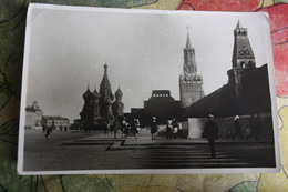 Russia MOSCOW / MOSCU - Red Square - OLD PC  1932 SOYUZFOTO Animated - Russia