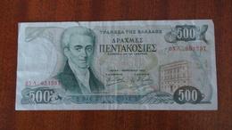 Grèce, Billet De 500 Drachmes 1983 - Griekenland