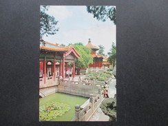 VR China 1977 Postcard A Part Of Eu Pi Ting. Michel Nr. 1337 Industrie Und Landwirtschaft Par Avion / Luftpost - Briefe U. Dokumente
