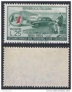 Italia Italy 1954 Touring Club Sa N.743 Nuovo Integro MNH ** - 1946-60: Nuovi