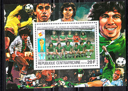 Rep. Central African   -   1981.  Mexico Team. BF MNH Rare - Coupe Du Monde