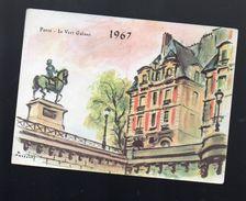 Paris: Le Vert Galant  ...calendrier 1967 Offert Par MODES ET TRAVAUX (PPP6472) - Calendars
