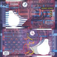 Hongkong Pick-Nr: 400a Bankfrisch 2002 10 Dollars - Hongkong