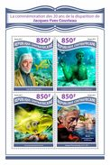 CENTRAL AFRICA 2017 - J-Y Cousteau, Shells. Official Issue - Schelpen