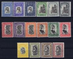 Portugal: M 456 - 471 MNH/** Neuf Sans Charnière  Postfrisch  Yv  491 - 506   1928 - 1910 - ... Repubblica