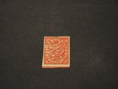 JUMMO - 1878 Scritte  1  A. - NUOVO S.G. - Jammu