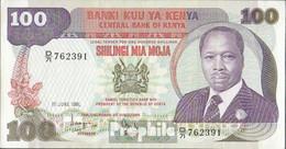 Kenia Pick-Nr: 23b Bankfrisch 1981 100 Shillings - Kenia