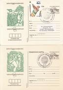 TENNIS - SPORT, Special Cover / Stamp / Postmark !! - Tennis