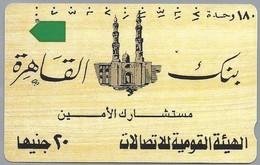 EG.- Egypte. Telephone Card. Telephonecard. 2 Scans - Aegypten