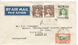 Siam, Thailand, 1950, Mixed Franking, A.V.2, Mi 242++, Airmailcover To Switzerland, See Scans! - Tailandia