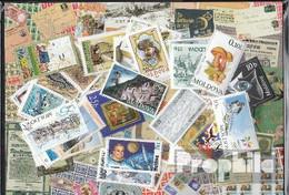 Moldawien 50 Verschiedene Sondermarken Postfrisch - Moldawien (Moldau)