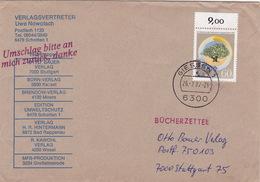 Bücherzettel Von Giessen (br1985) - [7] Repubblica Federale