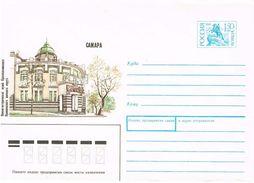 Rußland Ganzsache Umschlag Samara An Der Wolga - Museum, Architektur - Postwaardestukken