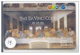 Leonard Da Vinci Op Telefoonkaart (19) - Painting