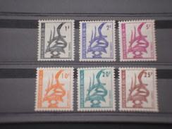 MALI - TASSE - 1961 ARTE 6 VALORI - NUOVI(++) - Mali (1959-...)