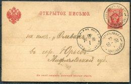 1889 Russia Stationery Postcard - 1857-1916 Empire