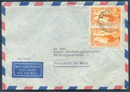 Ethiopia Airmail Cover West German Embassy - Frankfurt, Germany - Ethiopia