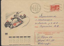 Moto / Motor Racing / Motocross   Entier Postal - Russie 1971 Lettre - Moto