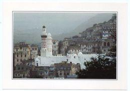 YEMEN A.R. - THE GREAT MOSQUE AND TOWN OF DJIBLAH - Yemen