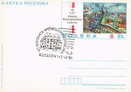 Polen Sonderstempel Aus Rzeszow - Schloss - 1944-.... Republik