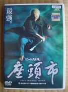 Zatoichi ( Takeshi Kitano ) - Action, Adventure