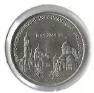 Transnistria - 1 Rouble 2014 - UNC (Ref.04) - Monnaies