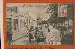 CPA  TONKIN  TONKIN  HANOÏ   LA SALLE DES VENTES   Nov 2017 1239 - Vietnam