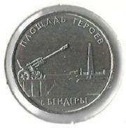 Transnistria - 1 Rouble 2016 Canon - UNC (Ref.06) - Monnaies