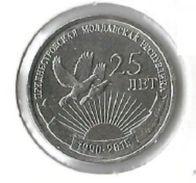 Transnistria - 1 Rouble 2015 Birds - UNC (Ref.05) - Monnaies
